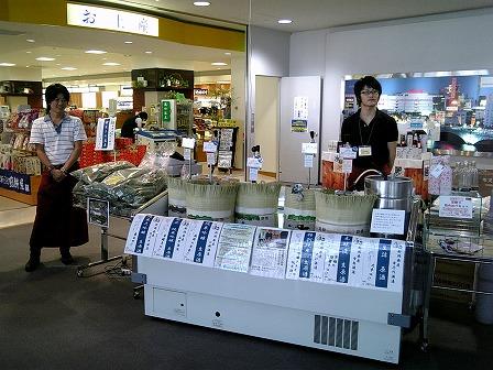 20080728 エスクイント空港ワサピュア (6).jpg