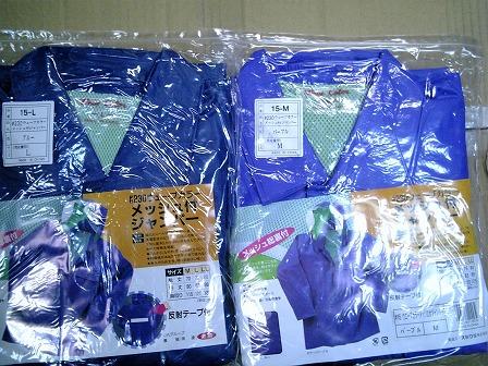20090422 ウェーブ青と紫.jpg