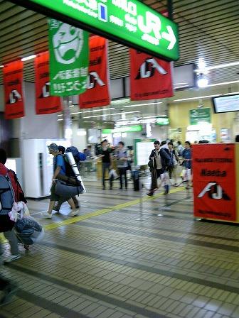 20090723 越後湯沢駅 (2).jpg