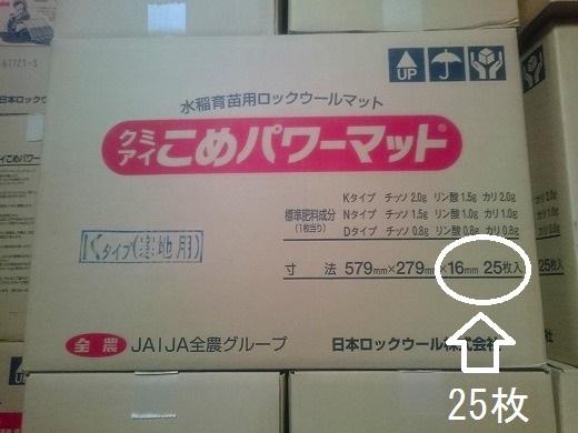 DSC_0425maru.jpg